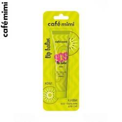 Balsam do ust SOS - KIWI - Siła olejków, 15 ml - CAFE MIMI