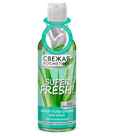Aloesowy żel-peeling pod prysznic ODMŁADZAJĄCY z serii Fresh Cosmetics, 245 ml - Fitokosmetik